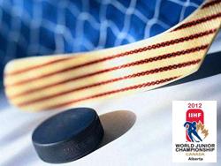 Чемпионат мира по хоккею 2012 (U-20)